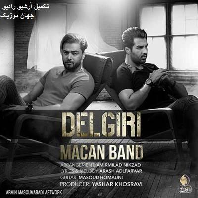 MacanBand-Delgiri دانلود آهنگ بد کاری دستم میدی ماکان بند