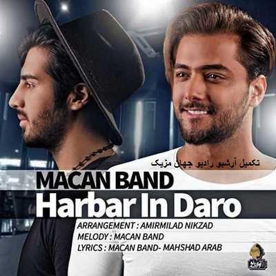 MacanBand-Har-Bar-In-Daro دانلود آهنگ هربار این درو ماکان بند