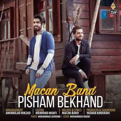 MacanBand-Pisham-Bekhand-1 دانلود آهنگ جدید پیشم بخند ماکان بند