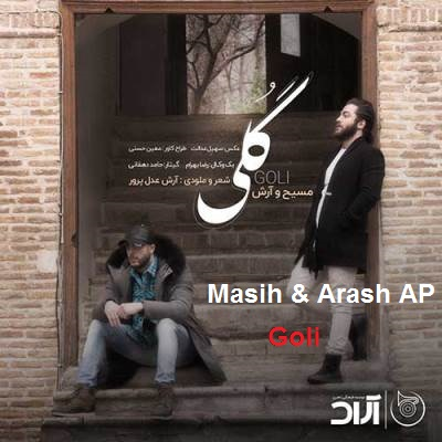 Masih-Arash-AP-Goli دانلود آهنگ جدید گُلی مسیح و آرش Ap