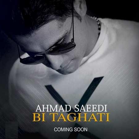 1396-Ahmad-Saeedi دانلود آهنگ جدید احمد سعیدی بی طاقتی