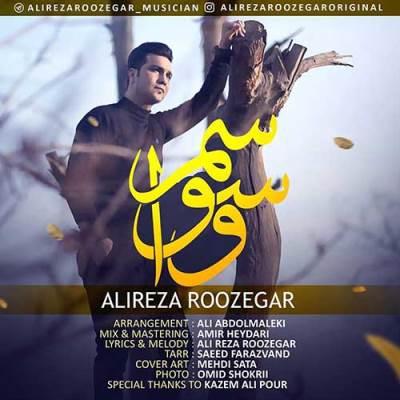 1396-Alireza-Roozegar-Vasvasam دانلود آهنگ جدید علیرضا روزگار وسواسم