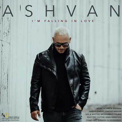 1396-Ashvan-Daram-Ashegh-Misham دانلود آهنگ جدید اَشوان ای وای دارم عاشق میشم