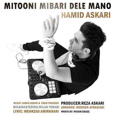 1396-Hamid-Askari-Mitooni-Mibari-Dele-Mano دانلود آهنگ جدید حمید عسکری میتونی میبری دل منو
