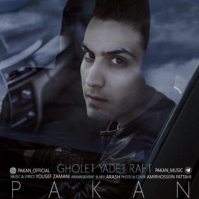 1396-Pakan-Gholet-Yadet-Raft دانلود آهنگ جدید قولت یادت رفت پاکان