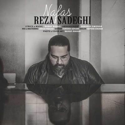 1396-Reza-Sadeghi-Nafas دانلود آهنگ جدید نفس رضا صادقی