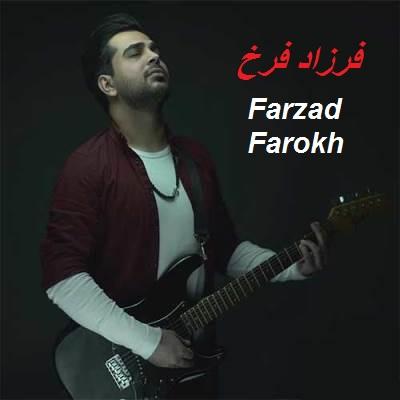 1397-Farzad-Farokh دانلود آهنگ جدید فرزاد فرخ دیوانگی کن