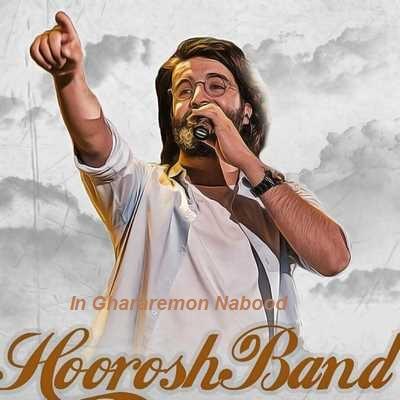1397-Hoorosh-Band-In-Ghararemon-Nabood دانلود آهنگ جدید هوروش بند این قرار مون نبود